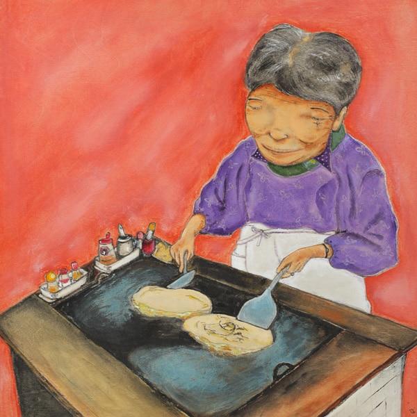 Okonomiyaki (2015) Masanari Kawahara